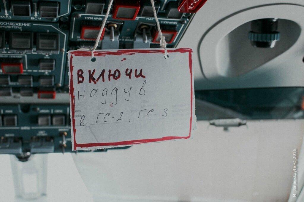 МЧС_Емельяново