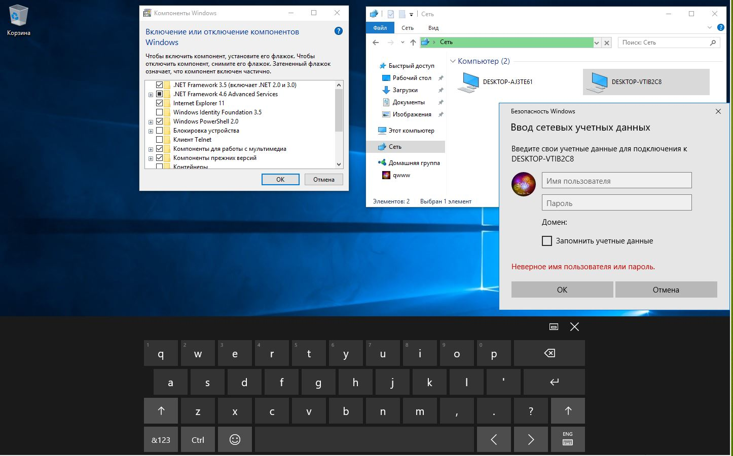 Скачать Windows 10 X64 С Торрента С Ключом