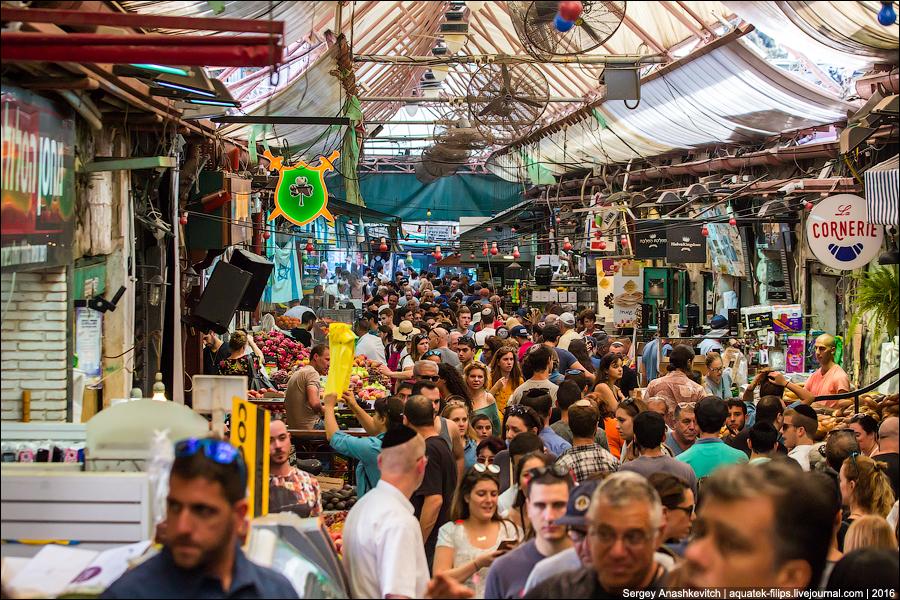 Рынок Махане Иегуда, Иерусалим