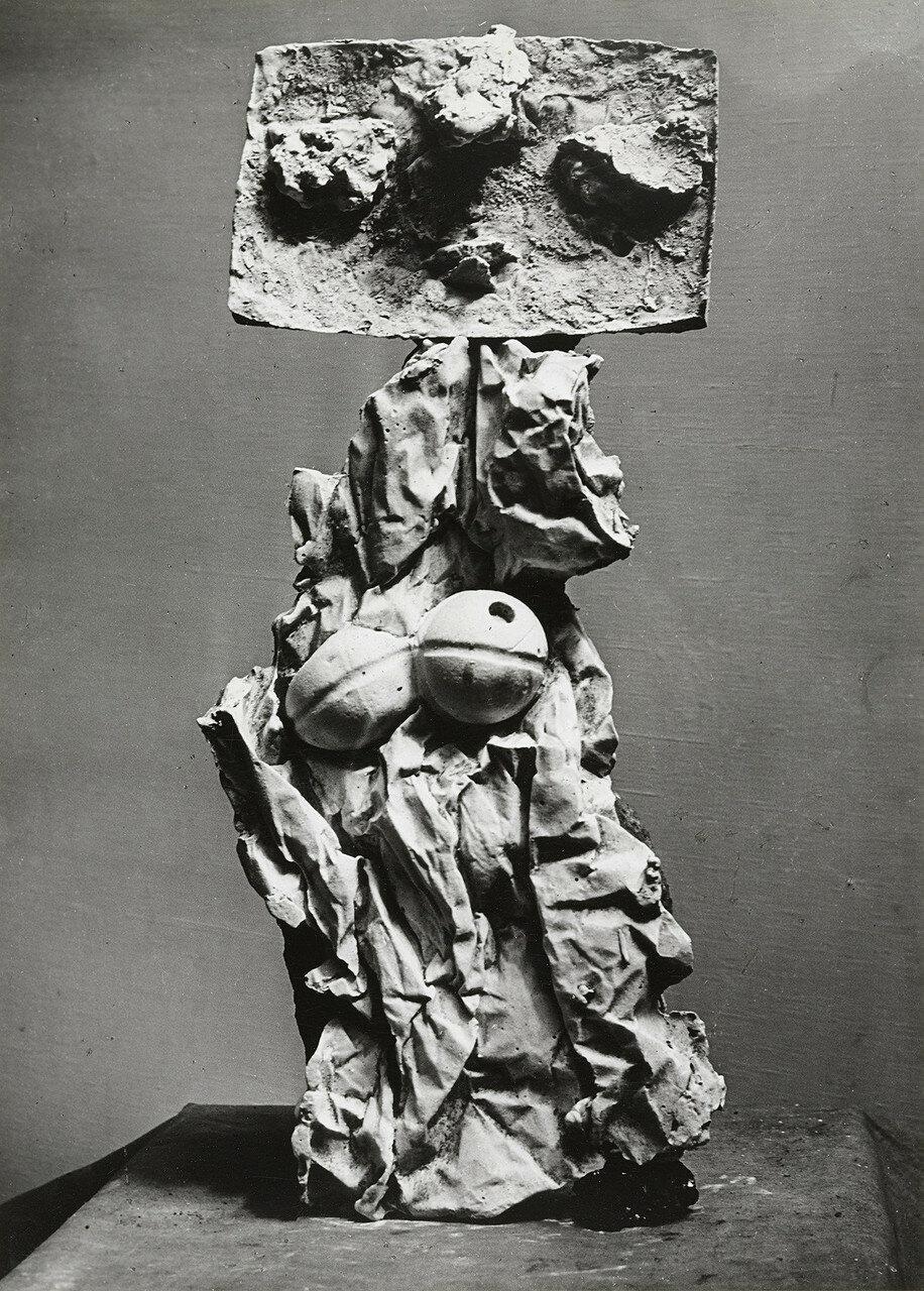 1943. Пикассо. Скульптура (гипс)