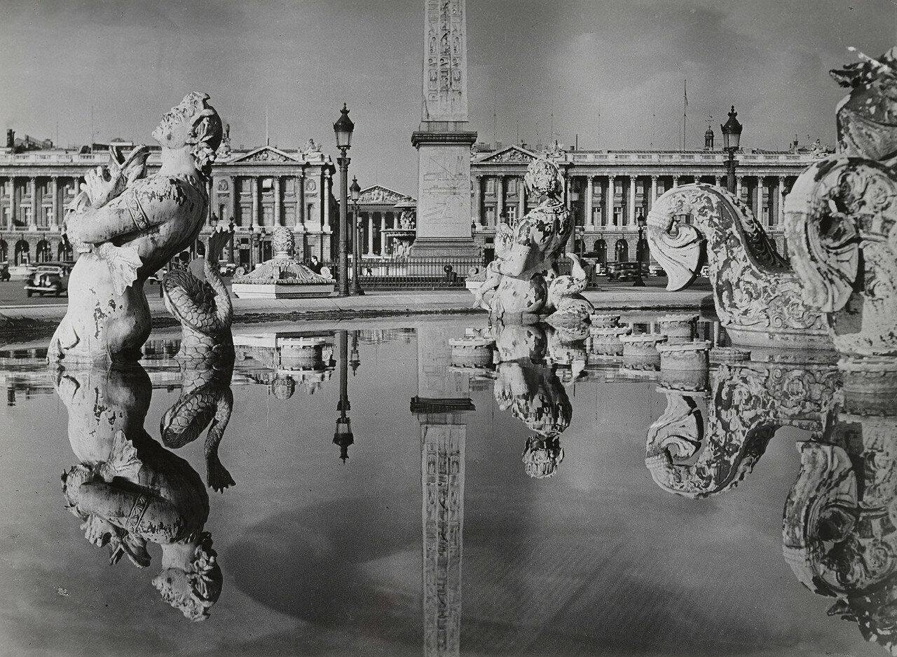 1945. Площадь Согласия