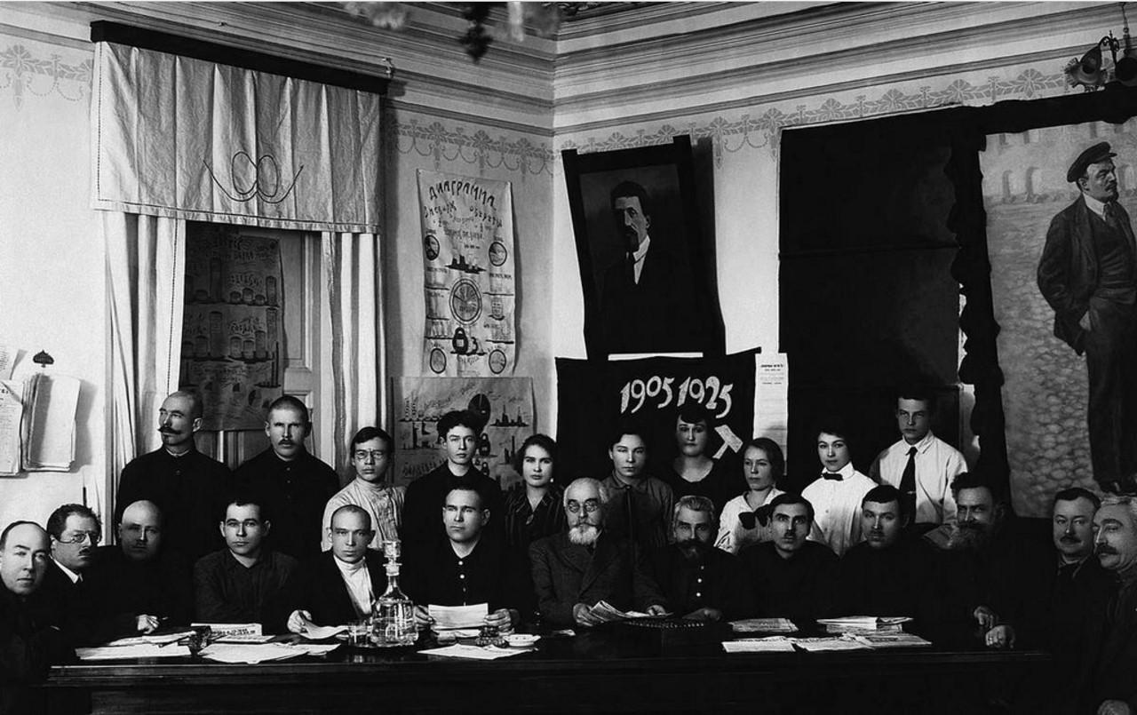 1925. Челябинск. Работники Челябинского биржевого комитета