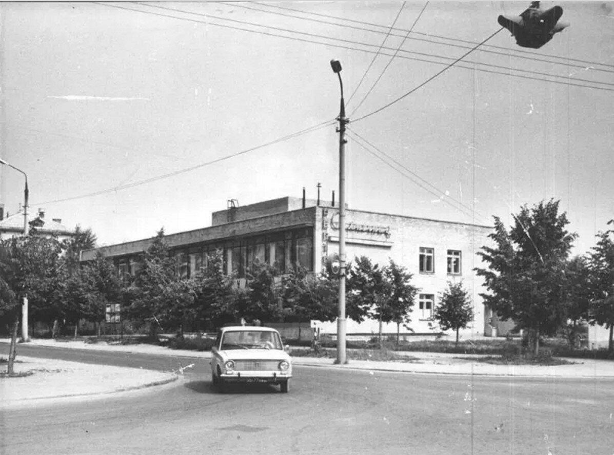 1970-е. Столовая на улице Мира