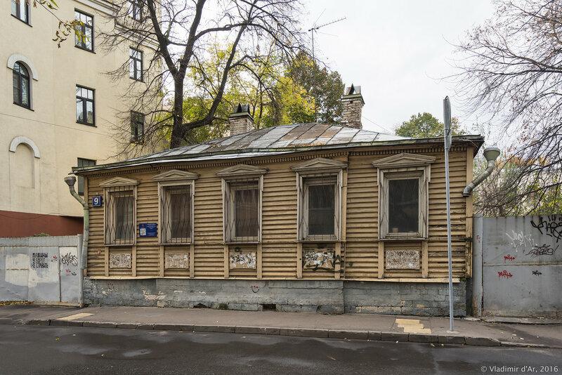 Дом Мастера в Мансуровском переулке 9