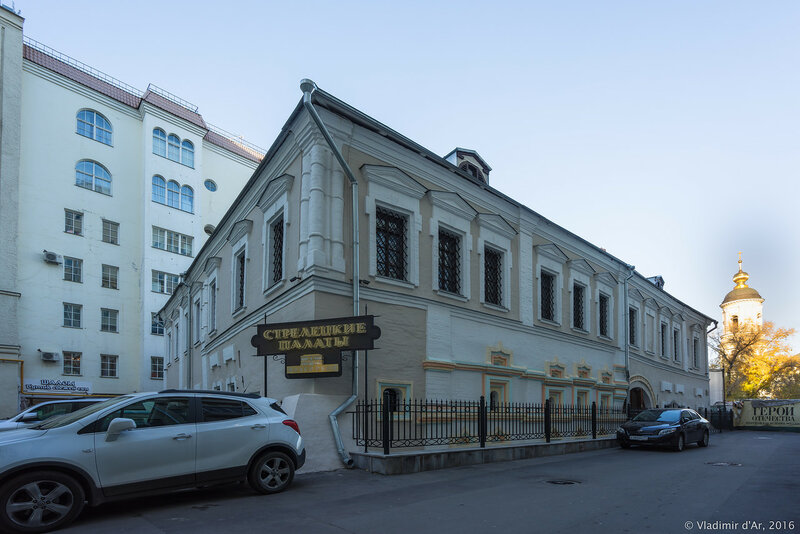 Стрелецкие палаты XVII-XVIII вв. во дворе Дома писателей