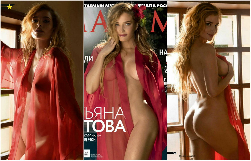 Татьяна Котова в журнале Maxim