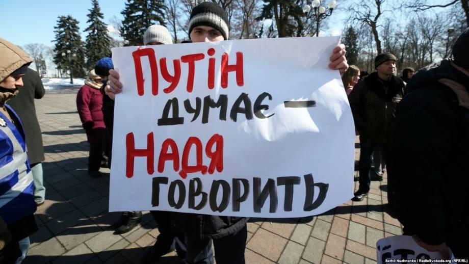 История с Надеждой Савченко является еще одним примером угрозы государственным институтам (обзор прессы)