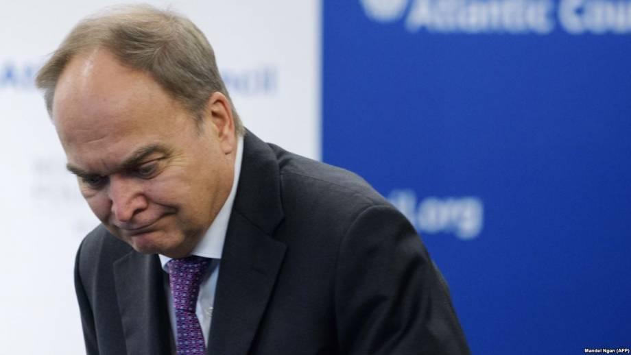 Консульство России в американском Сиэтле закроется 30 марта – посол Антонов