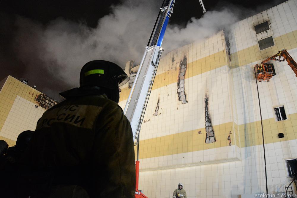 Трагедия в кемеровском торговом центре. Пост обновляется
