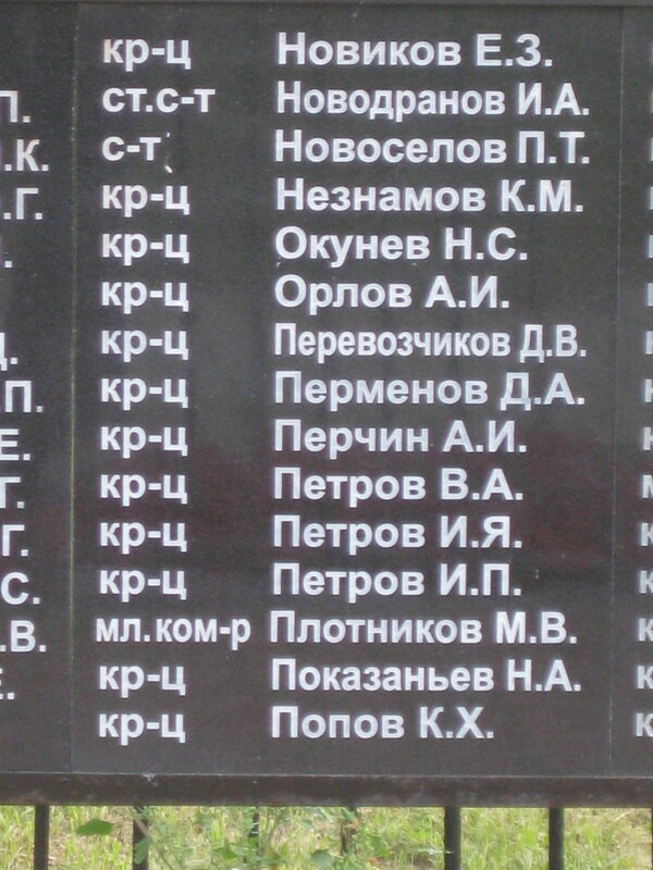 https://img-fotki.yandex.ru/get/1022004/199368979.125/0_26b8e7_d4f004db_XL.jpg