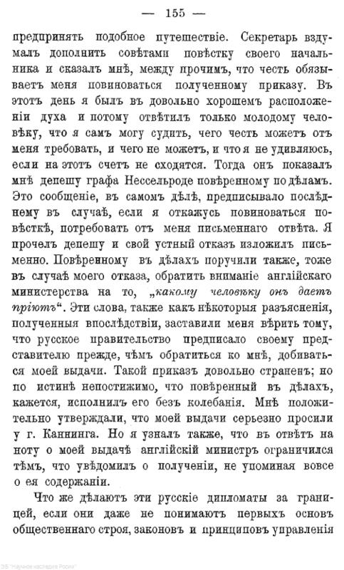 https://img-fotki.yandex.ru/get/1022004/199368979.fb/0_220f56_e4256d42_XL.png