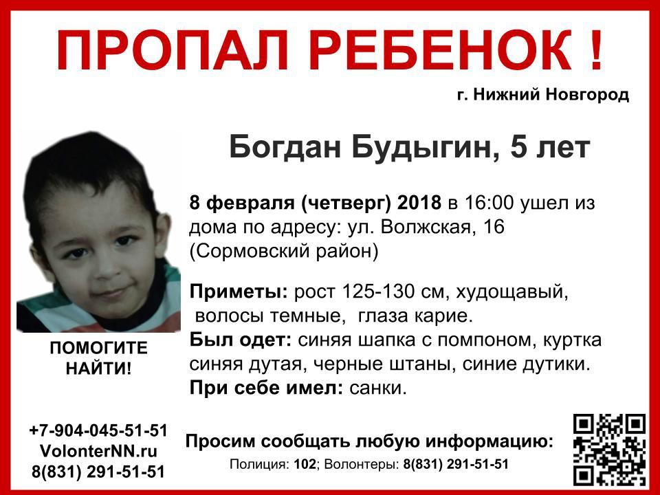15-летний Артем Прусаков пропал вНижнем Новгороде
