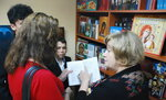 Выставка православной книги в Доме России