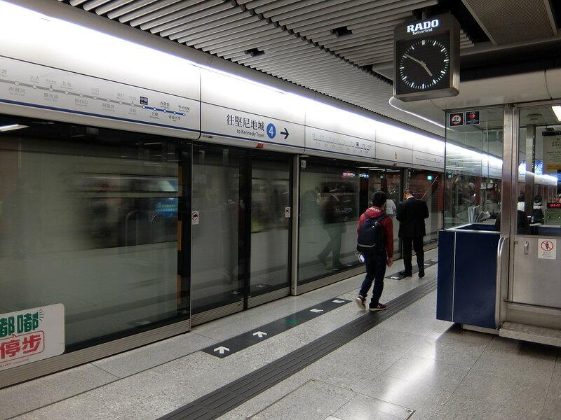 Гонконг - Метро