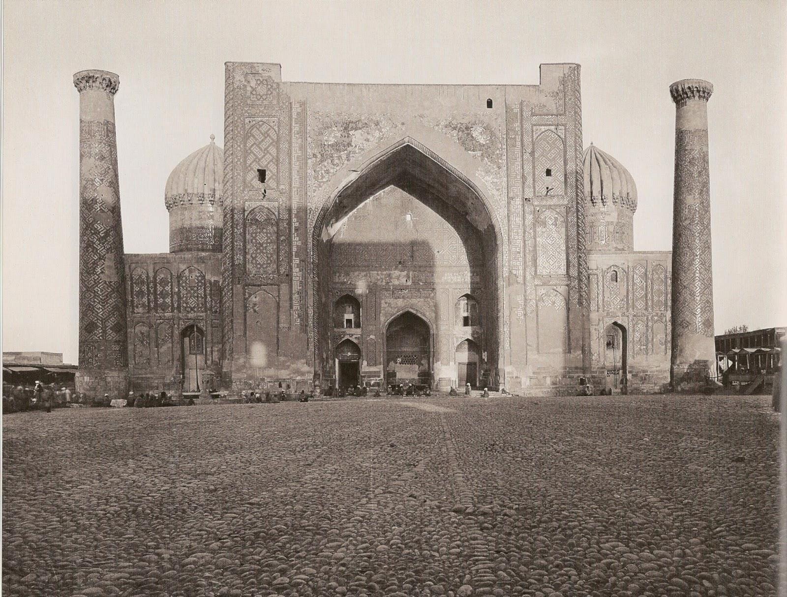 Медресе Чир-Дор на Регистане