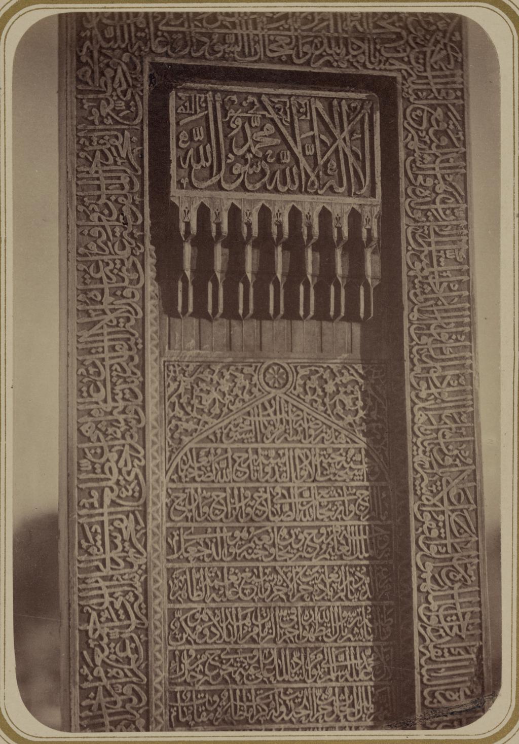 Мечеть Ходжа Ахрар. Верх. Надпись на надгробном камне на могиле Ходжа Ахрара