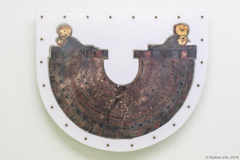 Стамбульский Археологический музей. Музей Древнего Востока.