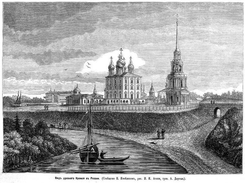 1874 Рязань. Рис. из журнала Всемирная Иллюстрация.jpg