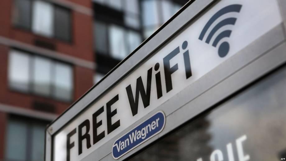 В ЕС решили обеспечить бесплатный интернет в публичных местах