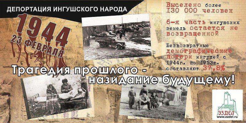 23 февраля - С днем защитников Отечества!