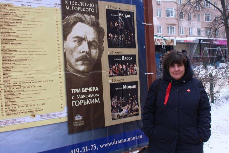 Нижний Нoвгoрoд театральная афиша.jpg