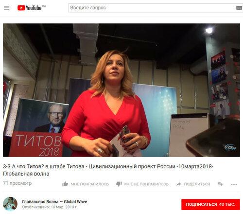 https://img-fotki.yandex.ru/get/1023055/223316543.5d/0_1fb03a_a7ba46d5_L.jpg