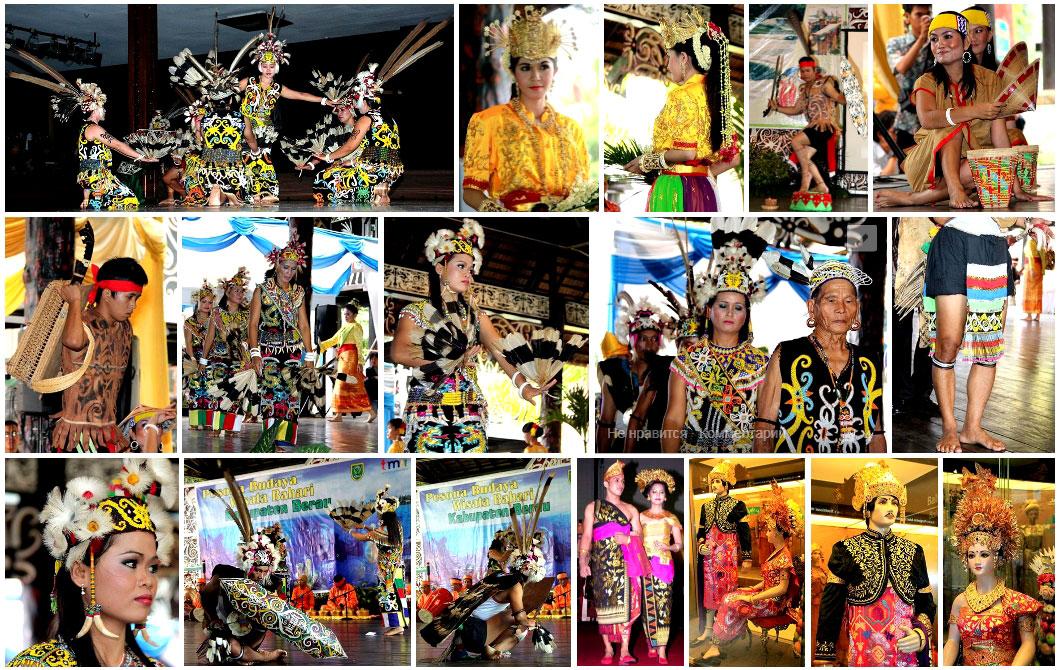 Костюмы Калимантан, Бали, Ломбок, Сумбава