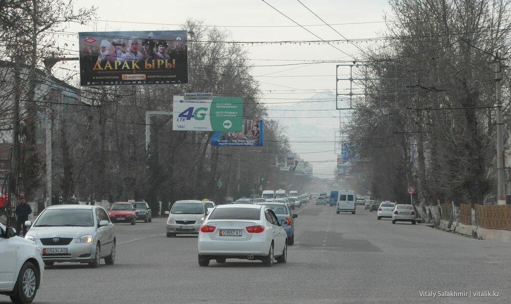 Улица города Ош