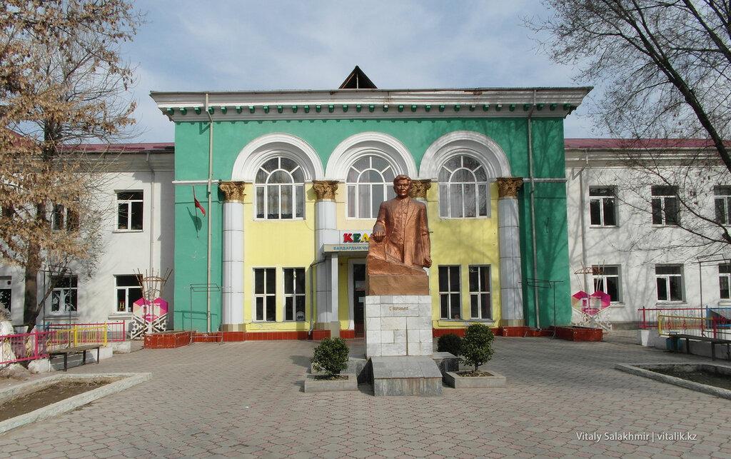 Детский сад в Оше