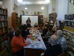 презентация новых книг фрязинских поэтесс