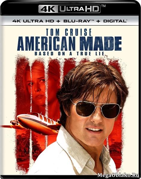 Сделано в Америке / American Made (2017) | UltraHD 4K 2160p