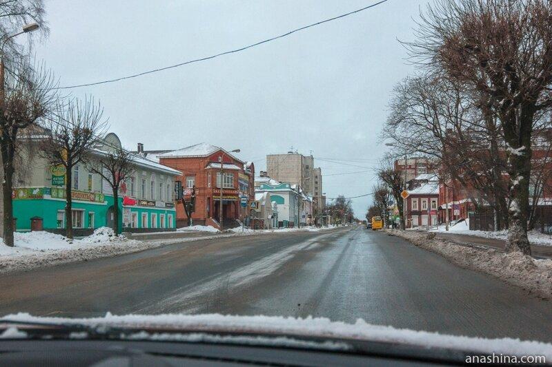 Улица Ленина, Череповец