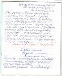 тетрадь русский1.jpg