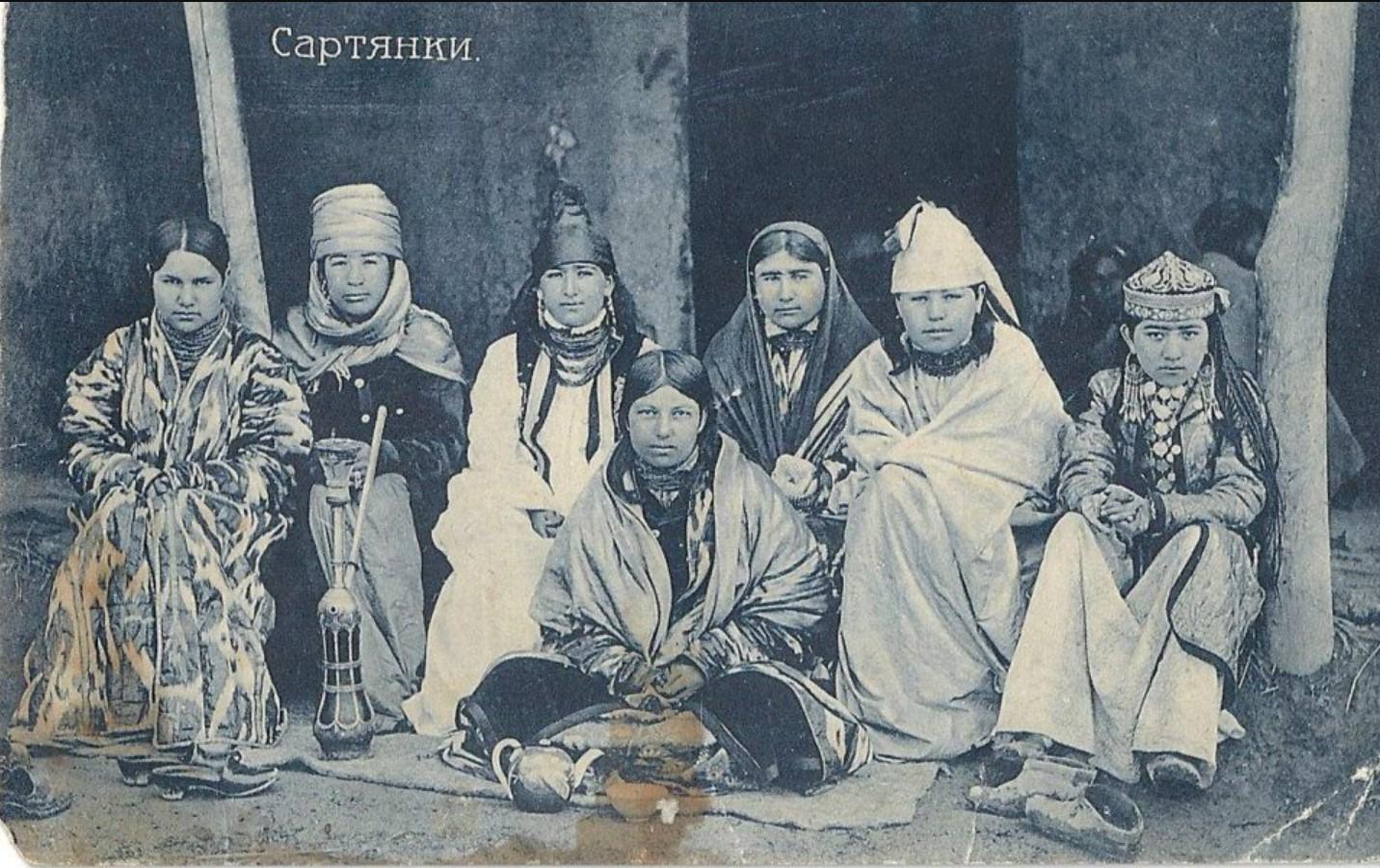 Сартянки