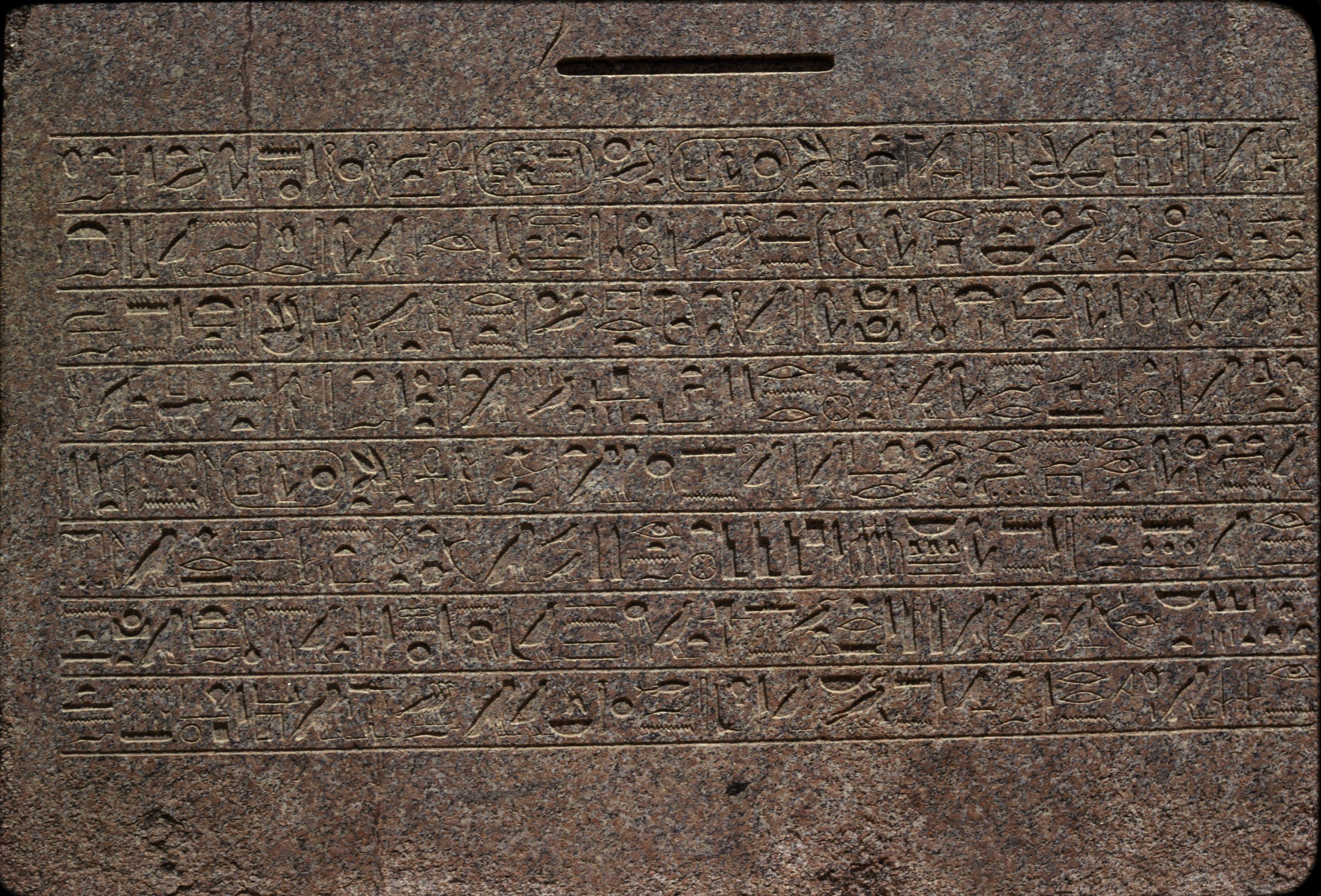 Храм Амона-Ра. Обелиск Хатшепсут. Надпись на обелиске