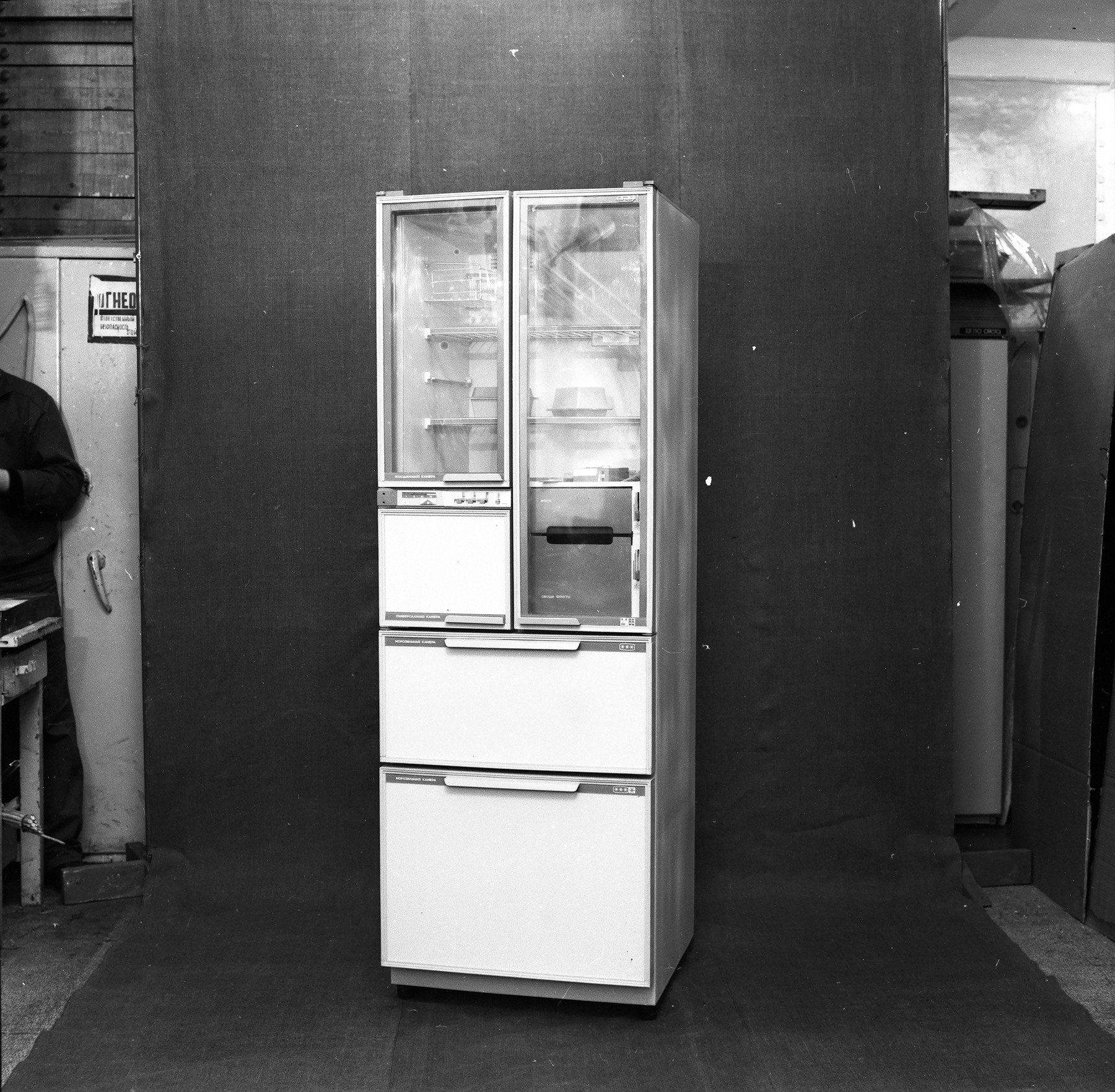 Перспективный холодильник