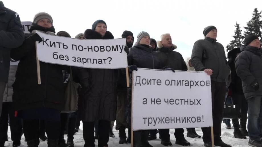В Запорожье протестовали из-за ситуации с зарплатными долгами энергокомпании