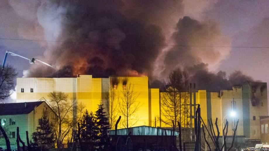 Бастрыкин: наиболее вероятной причиной пожара в Кемерове было «замыкание электропроводки»