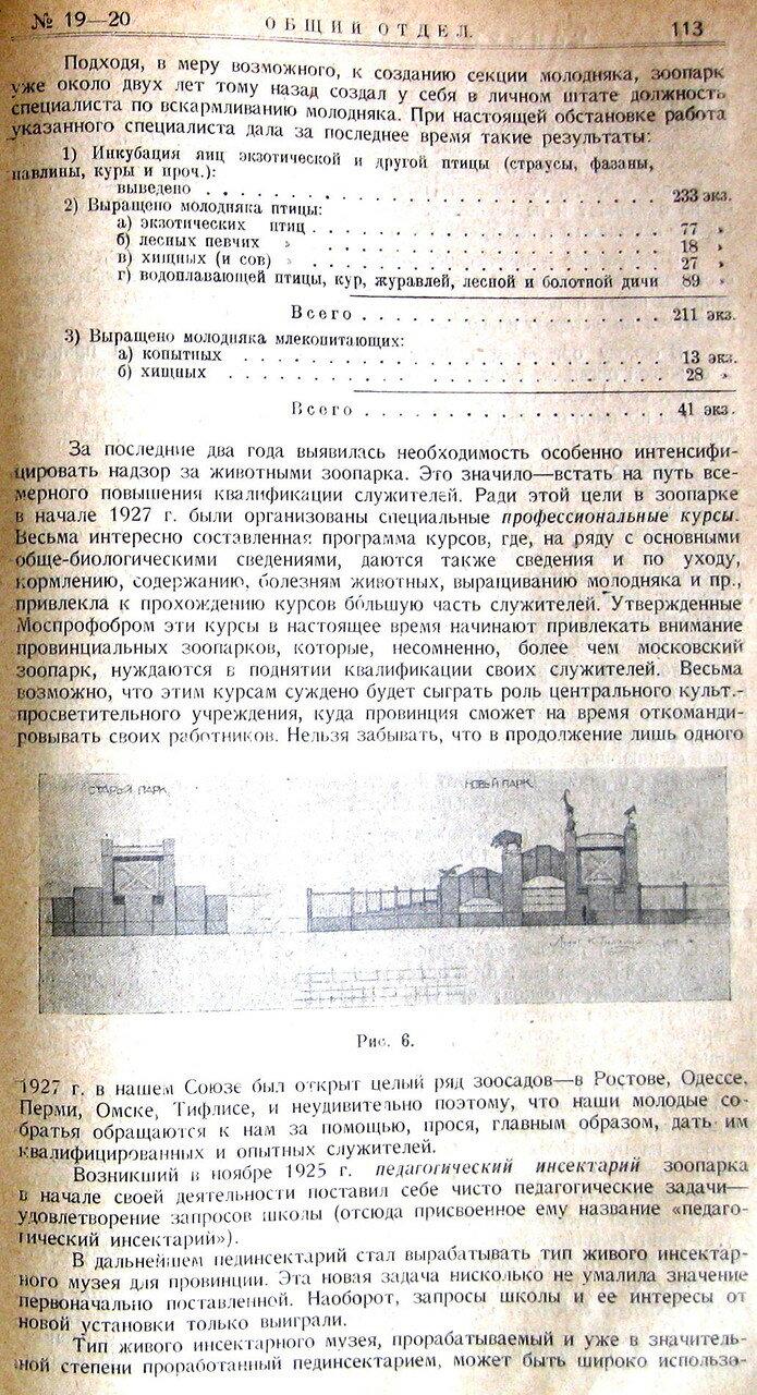 1927.113.JPG