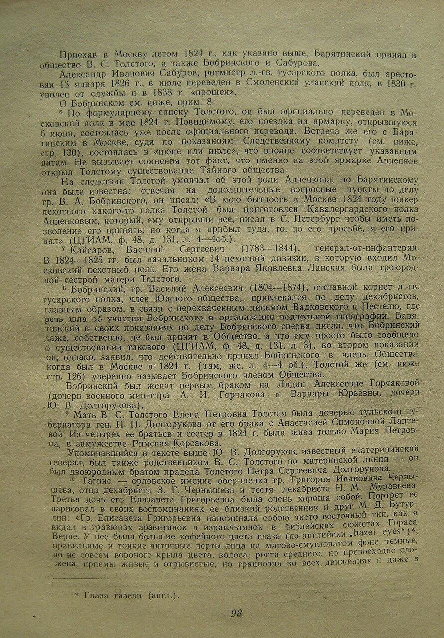 https://img-fotki.yandex.ru/get/1023575/199368979.df/0_21f755_cb900eb7_XXXL.jpg