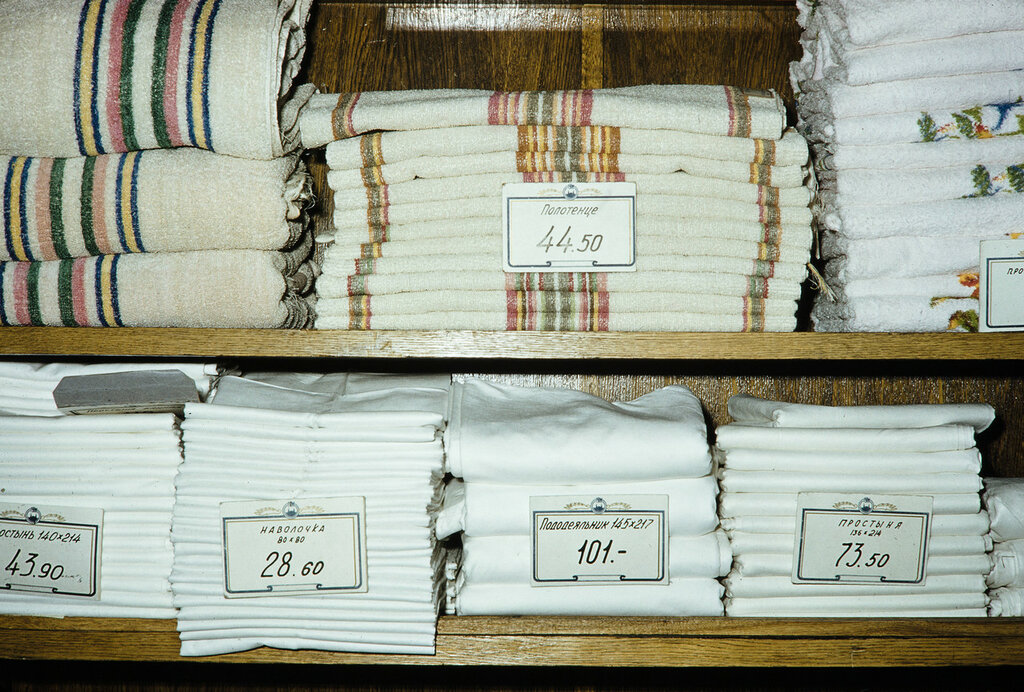 Russia, textiles for sale at store in Moscow