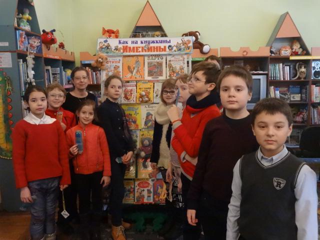 книжки радуются все, неделя детской и юношеской книги, донецкая республиканская библиотека для детей, отдел обслуживания дошкольников и учащихся 1-4 классов