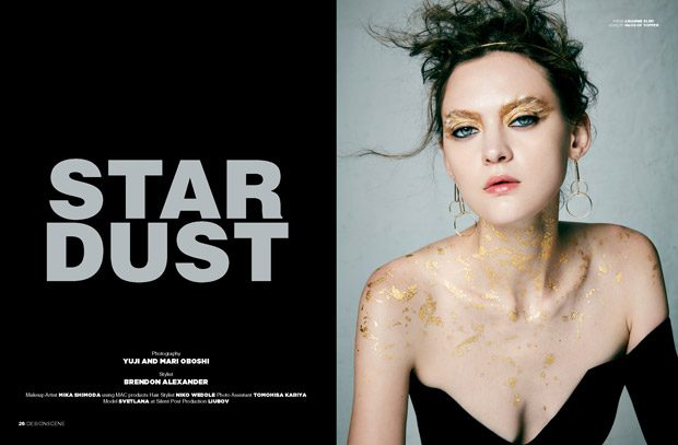 Stardust by Yuji & Mari Oboshi for Design SCENE Magazine #21 Issue (6 pics)