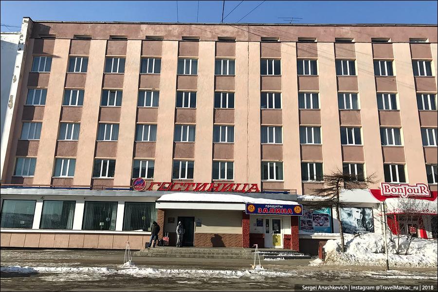 Российские отели может исправить только порка