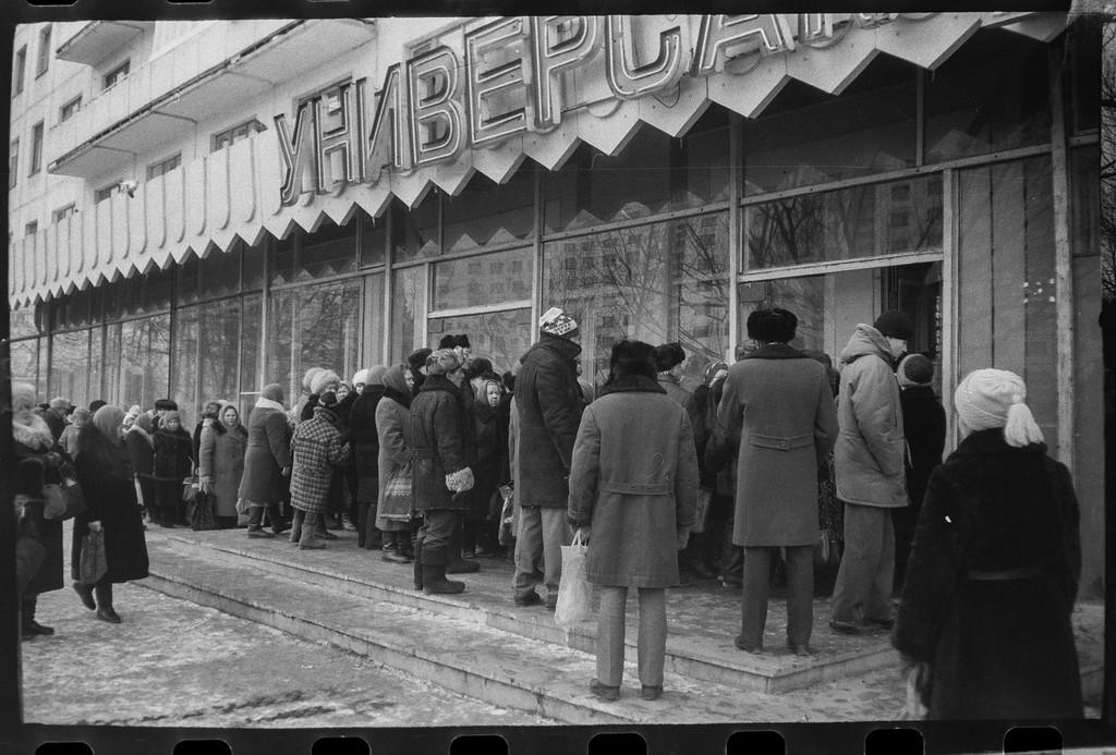 ZAVODFOTO / История городов России в фотографиях: Челябинск девяностые
