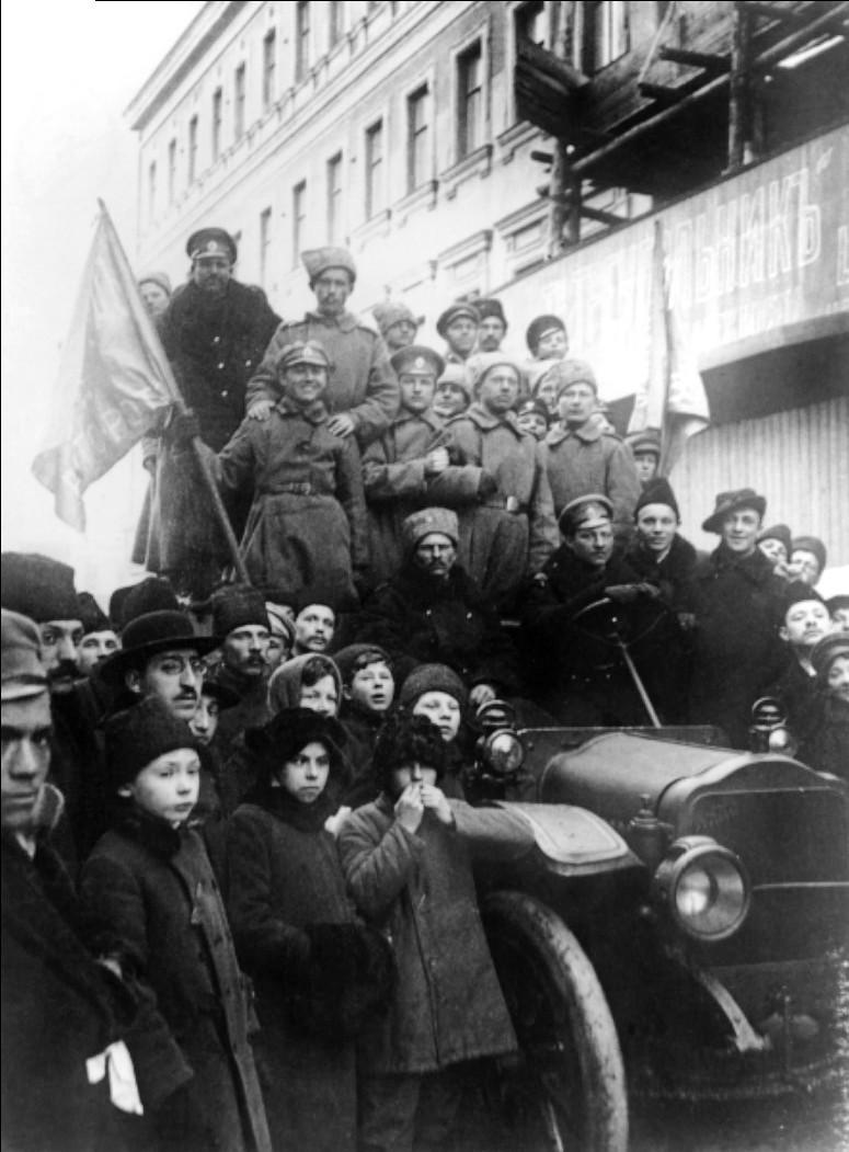 Летучий отряд по борьбе с полицией Москва, март 1917