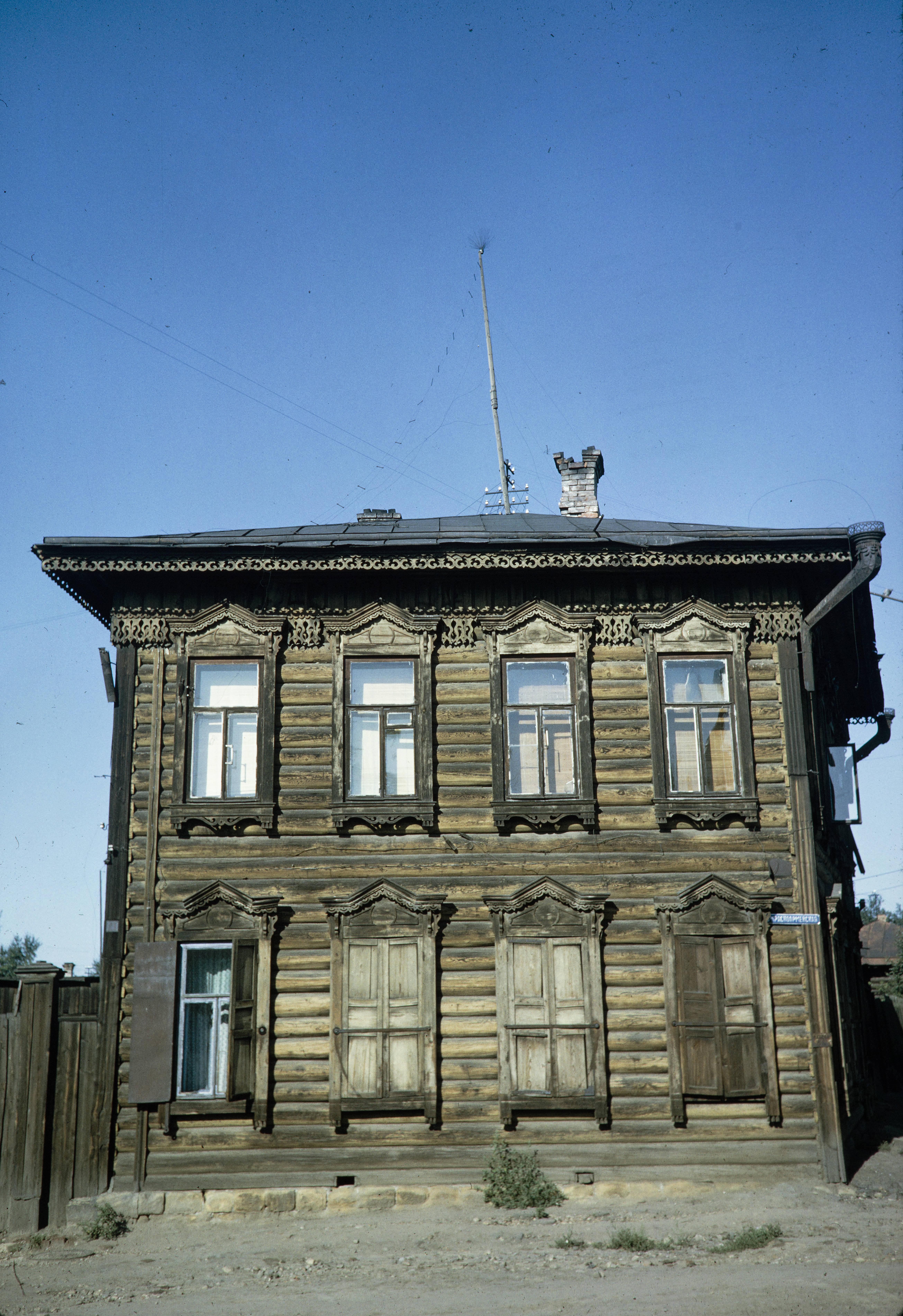 Улица 2-я Красноармейская. Деревянный дом