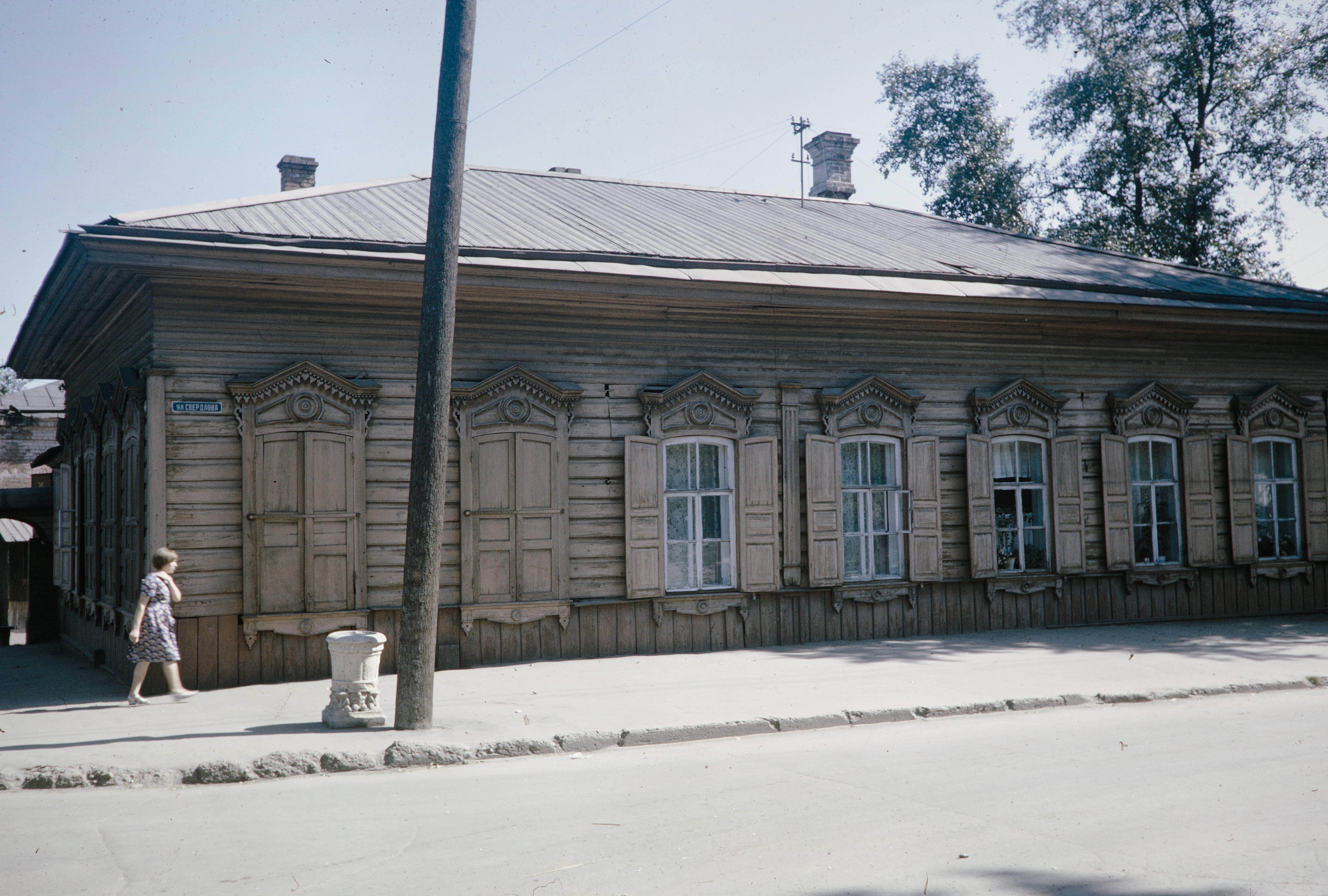 Улица Свердлова. Деревянный дом