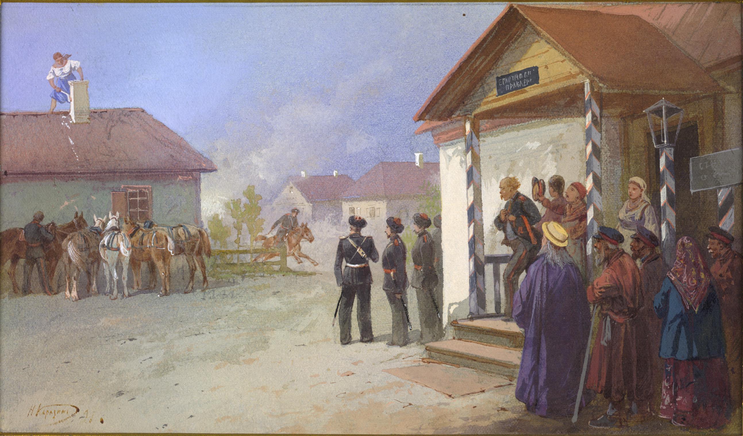 20. Военно-поселенческая служба сибирских казаков. Встреча начальства. 1846