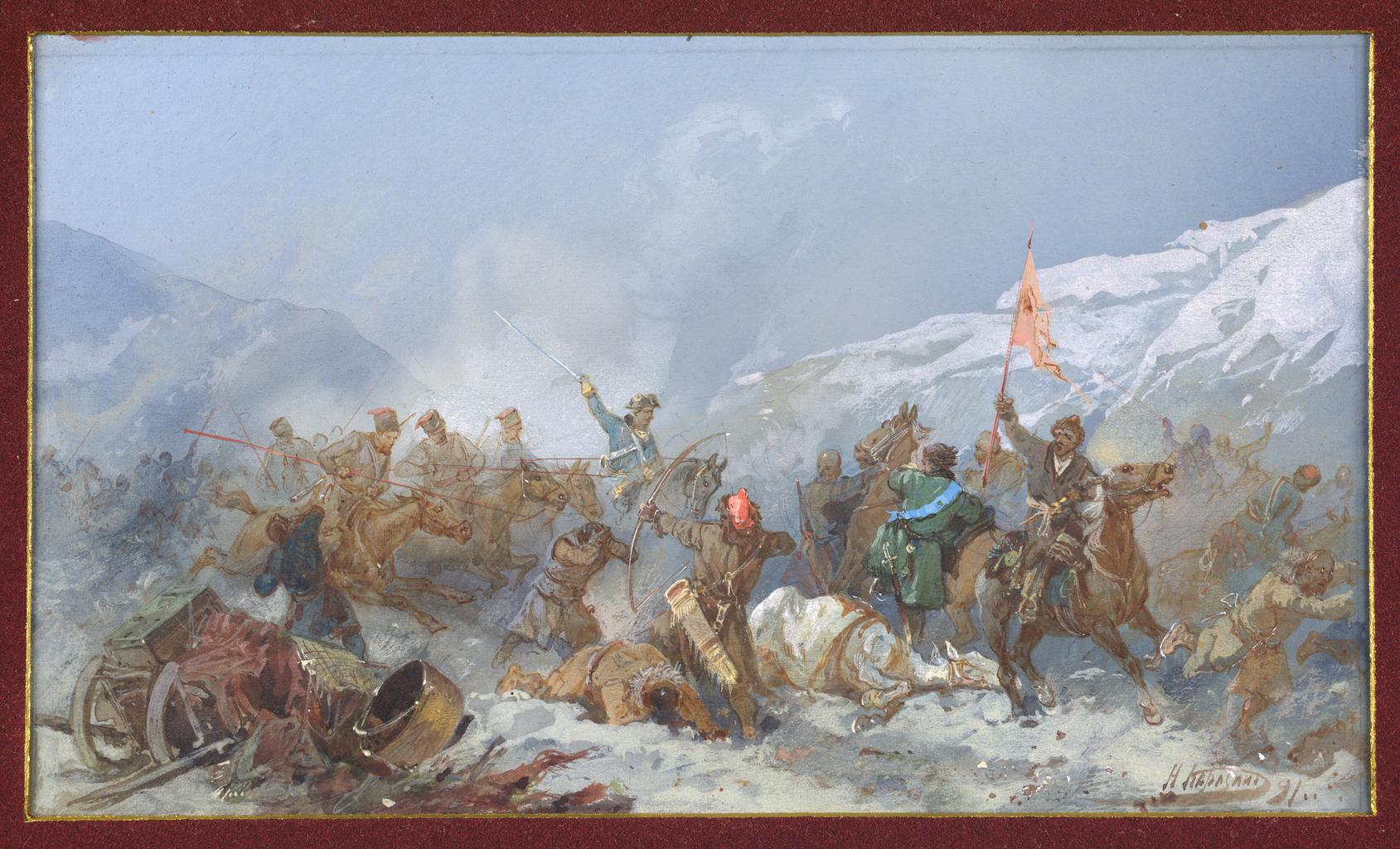 11. Бой с пугачевцами. 1770-е
